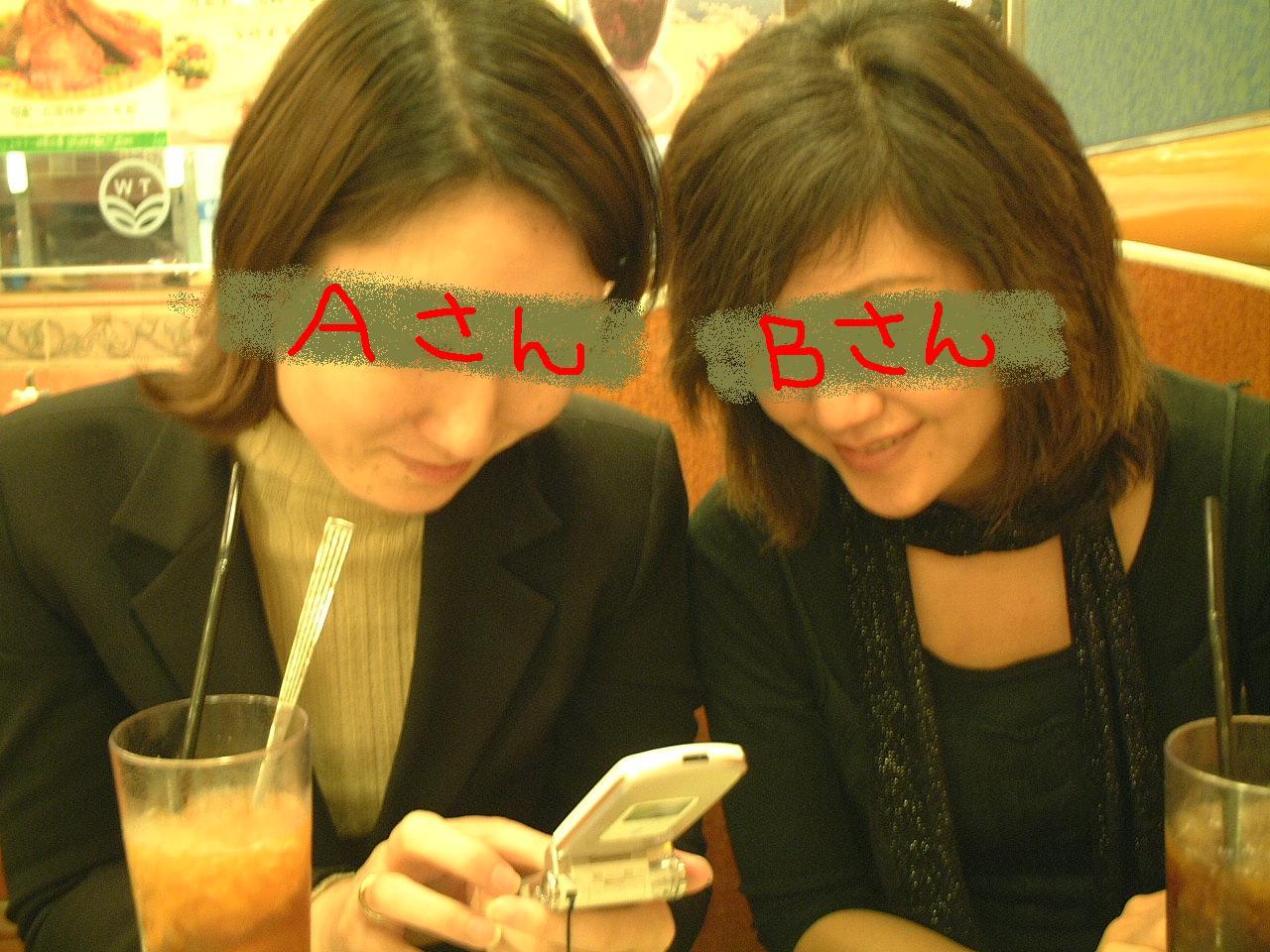 Aさん・Bさん:翠華餐廳