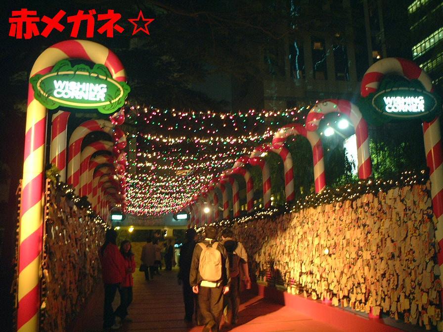 クリスマスイルミネーション:スタチュースクエア
