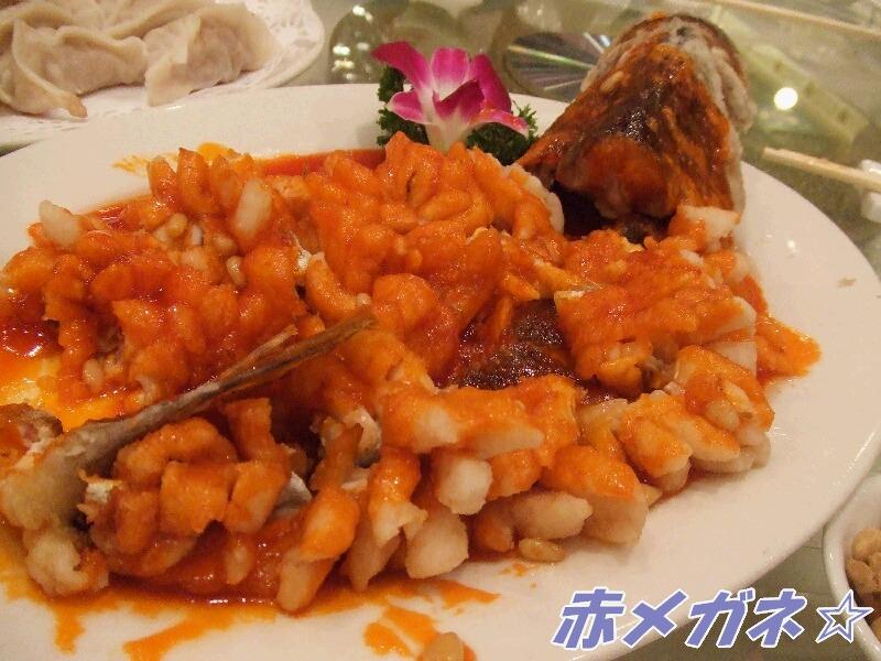 白身魚の甘酢あんかけ:全聚徳[火考]鴨店