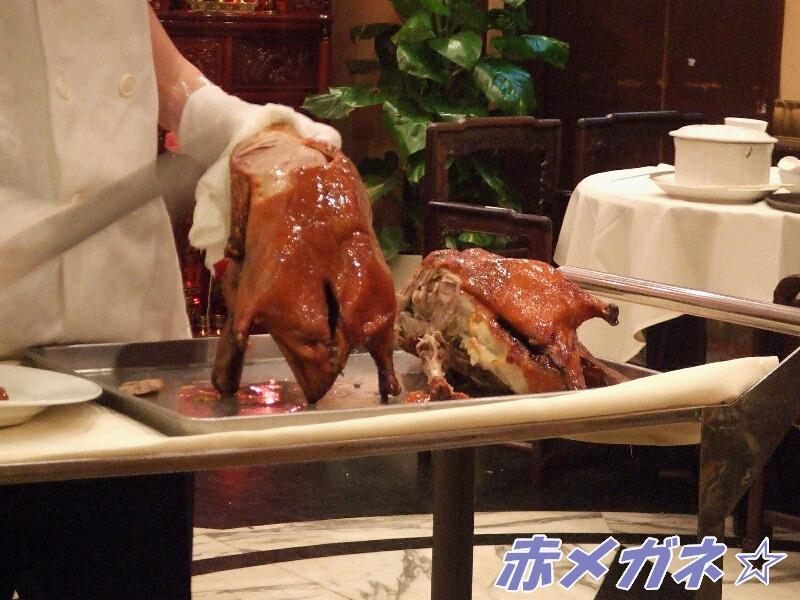 北京ダック:全聚徳[火考]鴨店