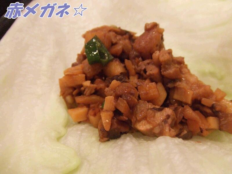 挽肉のレタス包み:全聚徳[火考]鴨店
