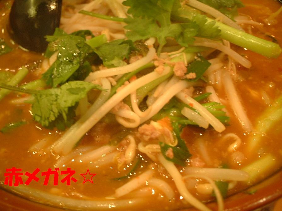 スッパ辛麺