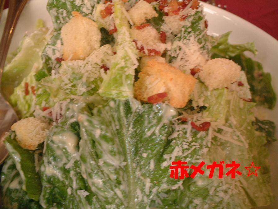 サラダ:スペイン料理