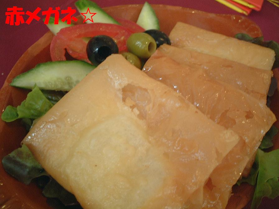 チーズ揚げ:スペイン料理