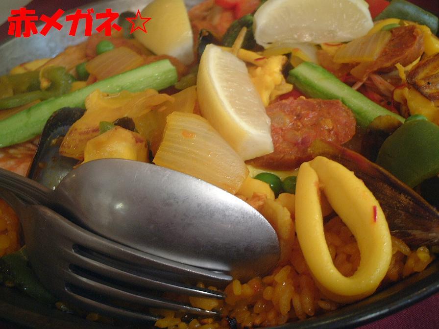 パエリア:スペイン料理