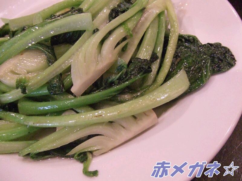 青菜の塩炒め:紅虎餃子房