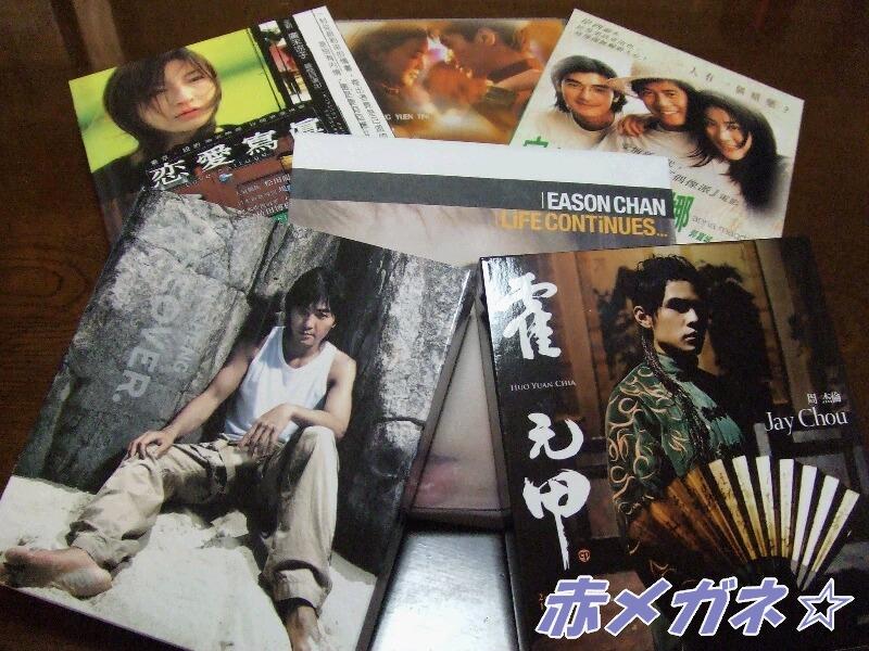 CD&DVD&VCD
