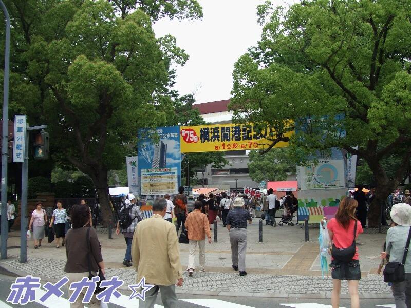 横浜開港祭:スタジアム