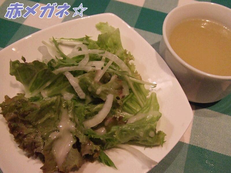 セットのサラダ&スープ