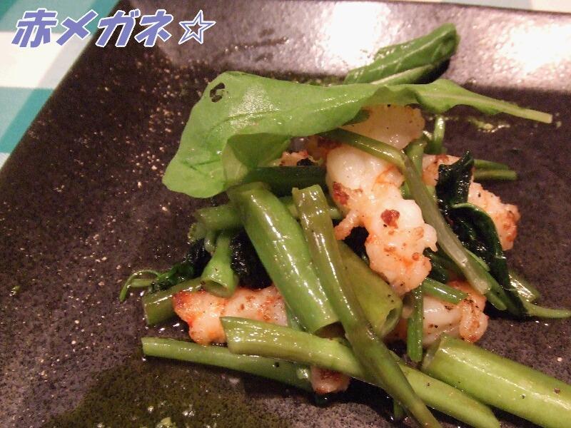 空心菜とエビの炒め物
