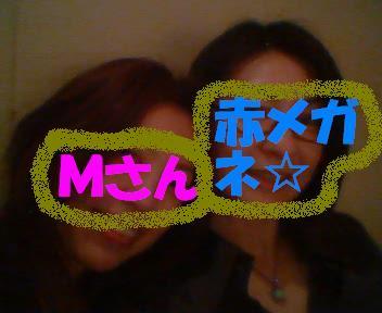 Mさん&赤メガネ☆