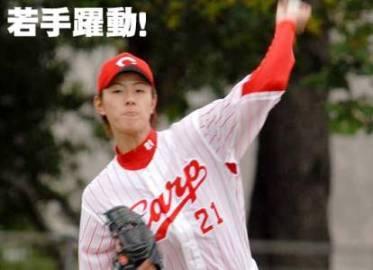 2/12 球団HP 斉藤投手
