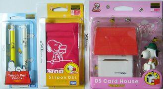 【24バリュー】DS!)&DSLite兼用スヌーピーケース+α