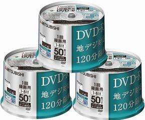 三菱化学メディア 8倍速対応DVD-R 50枚パック×3