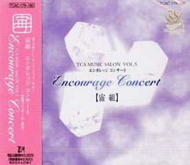 【宝塚歌劇】 エンカレッジ・コンサート 宙組 【中古】【CD】