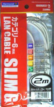 LAN CABLE SLIM 2m
