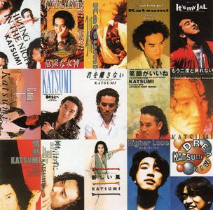 THE BEST 1990~1996  KATSUMI