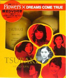 資生堂 TSUBAKI HEAD SPA TSUBAKI×Flowers オリジナル限定セット 1,480円