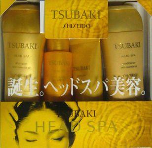 資生堂 TSUBAKI  ヘッドスパ トライアルセット 798円