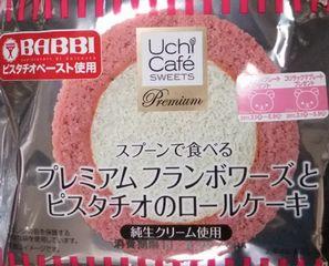 Uchi Cafe SWEETS プレミアムフランボワーズとピスタチオのロールケーキ