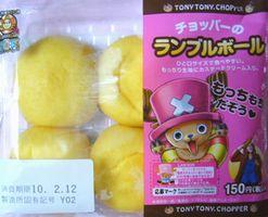 山崎製パン チョッパーのランブルボール 150円ANIMATION 10th ANNIVERSARY ONE PIECE