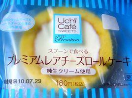 Uchi Cafe SWEETS プレミアムレアチーズロールケーキ 180円