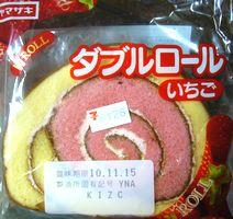 山崎製パン ダブルロール いちご 126円