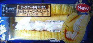 チーズ好きのためのチーズケーキ 210円