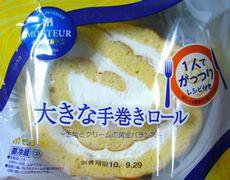田口食品 モンテール 大きな手巻きロール~生地とクリームの黄金バランス~ 148円