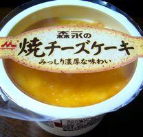森永 チーズケーキ