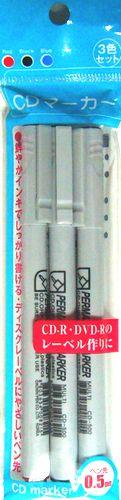 CDマーカー 3色セット 248円