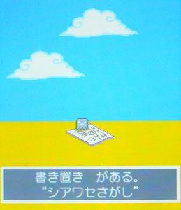 ぐみねこ 2010/4/21