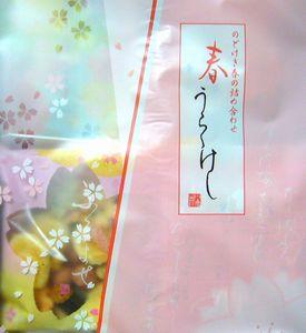 長岡京 小倉山荘 春おかき7種セット 春うららけし 詰め合わせ 1,470円(税込)