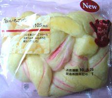 こだわりパン工房 白いいちごパン 105円
