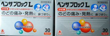 タケダ薬品 ベンザブロックL 30カプレット 1,499円