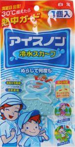 アイスノン 冷水スカーフ