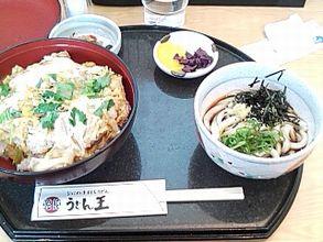 うどん王 親子丼のセット 850円