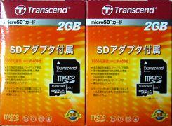 microSDカード SDアダプター付 トランセンド 【 2GB 】