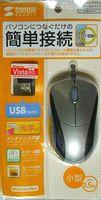 有線光学式マウス10個セット