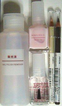 無印良品 化粧品編 2010/2/22