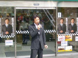 2010/5/8新沼謙治さん大阪キャンペーン