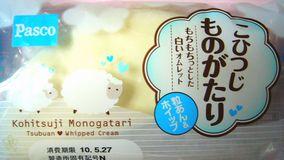 敷島製パン(Pasco)こひつじものがたり もちもちっとした白いオムレット 粒あん&ホイップ 109円