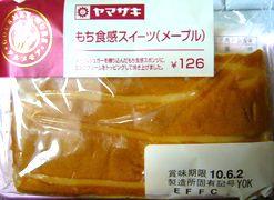 グルメモア もち食感スイーツ(メープル) 126円