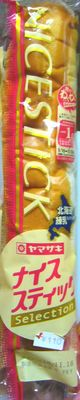 山崎製パン ナイス スティック