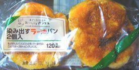 まごころ仕込み おいしいパン生活 染み出すラー油パン 2個入 120円