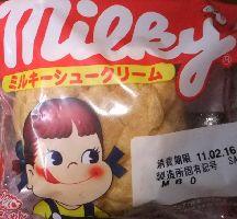 milkyシュークリーム