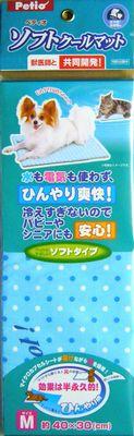 Petio(ペティオ) 獣医師と共同開発!ソフトクールマット 1,800円