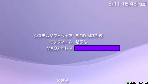 20090311164823.png