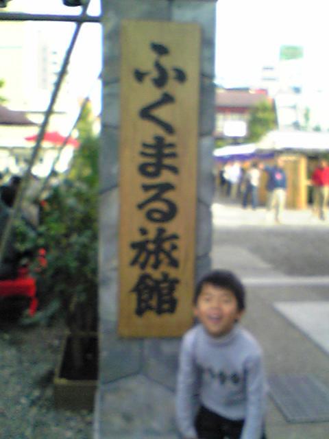 20071022113108.jpg