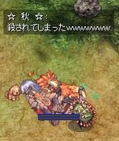 blog92906.jpg